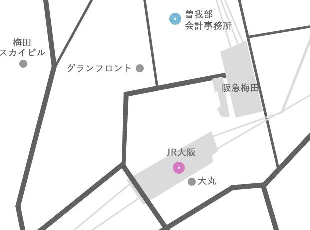 大阪駅からお越しのお客様